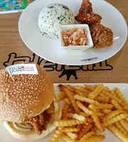 Pelicana Chicken ANO Hotel