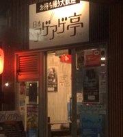 Nippon Ageagetei