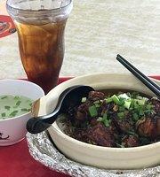 Yi Pin Ji Claypot Rice
