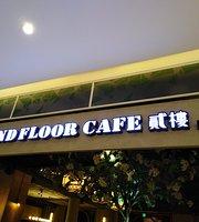 Second Floor Cafe