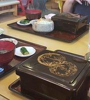 Ichiwa Dining Room