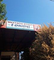 O Kraniotis Tavern