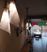 Café El Cultural