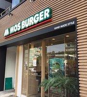 Mos Burger Yotsuya 4chome