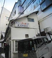 Kanoya Bakery
