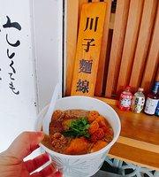 Kawako Noodles