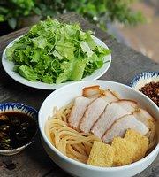 Cao Lau Pho Hoi