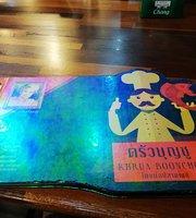 Krua Mea Pad Restaurant