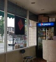 City Island Chinese Restaurant