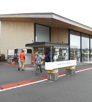 Skyport Mizugatsuka