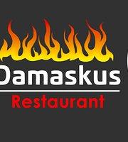 Damaskus Holzkohlengrill
