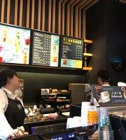 Starbucks (DongFangBaLi)