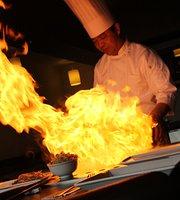 Hokkaido Teppanyaki Restaurant