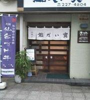 Dai Tora Sushi