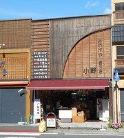Ono Souvenir Shop