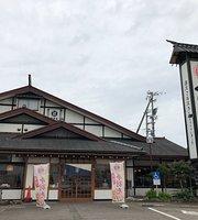 Sagamitoyamatakaoka