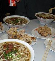 California Beef Noodles DaWang (ZhanQianJie)