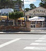 Atenas Restaurante - Mallorca
