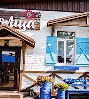 Kafe Akolica