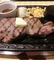 カタマリ肉ステーキ&サラダバーにくスタ 羽田大鳥居店