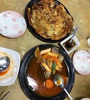 Korean Restaurantomoni Ishi Bb