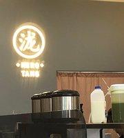 Hero Tang Tea