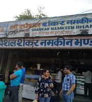 Shree Special Shankar Namkeen Bhandar