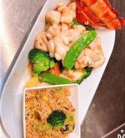 La Chine Chinese Cuisine