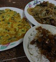 Niu Sheng Niurou Dian