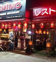 Shino 2 Japanese Restaurant