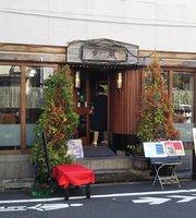 CafeBar & Kitchen 薫風
