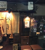 Kasu Udon no Take