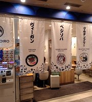 Soranoiro Nippon