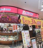 Baskin Robbins Cattle Miyako