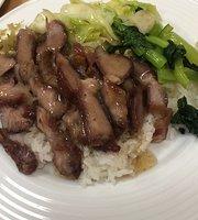 Guang Wei Roast Meat Deli