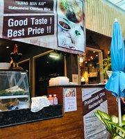Pratamnak ChiC Restaurant
