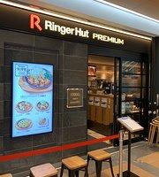 The 10 Best Restaurants Near Haneda Airport Hnd Tripadvisor