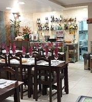 Patio D'Lagoa Snack Bar & Restaurante