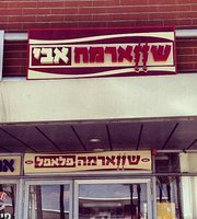 Shawarma Avi