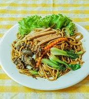 Zhu Lin Xuan Vegetarian Food
