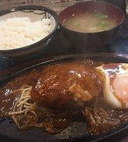 Steakhouse Mokuba