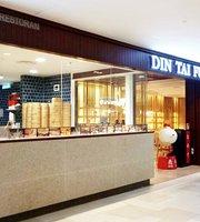 Din Tai Fung at Johor Bahru City Square