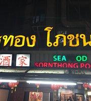 Son Thong Photna