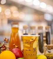 YiFang Fruit Tea – Soho