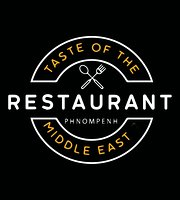 Taste of the Middle East