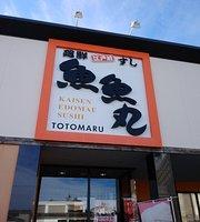 Totomaru Seto