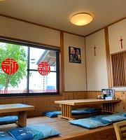 Chinese Restaurant Shin Chuka Yamaga Minami