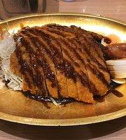 Go Go Curry Kanazawa Station Sohonzan