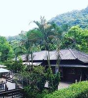 林田山社區咖啡館