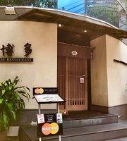 Hakata Japanese Restaurant